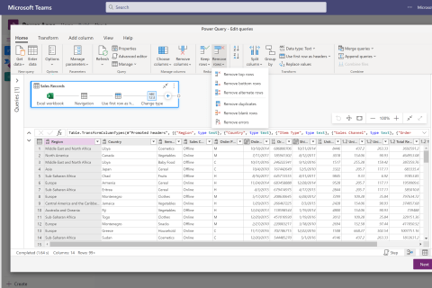 Dataverse for Teams で Power Query データフローがプレビュー利用可能に