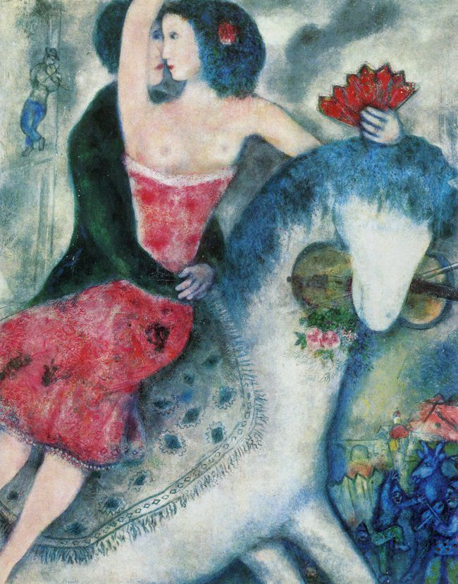 Equestrienne By Marc Chagall