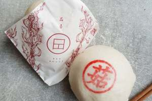 8unhouse , bunhouse chinatown london review with soft steamed buns