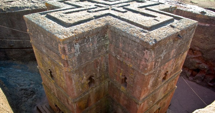 Bete Giyorgis – The Church of Saint George in Lalibela
