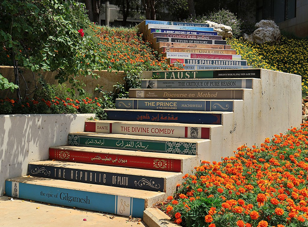 The Staircase of Knowledge in Balamand