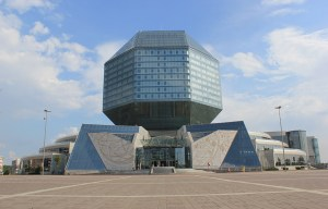 National Library of Belarus – The main information and cultural center in Minsk