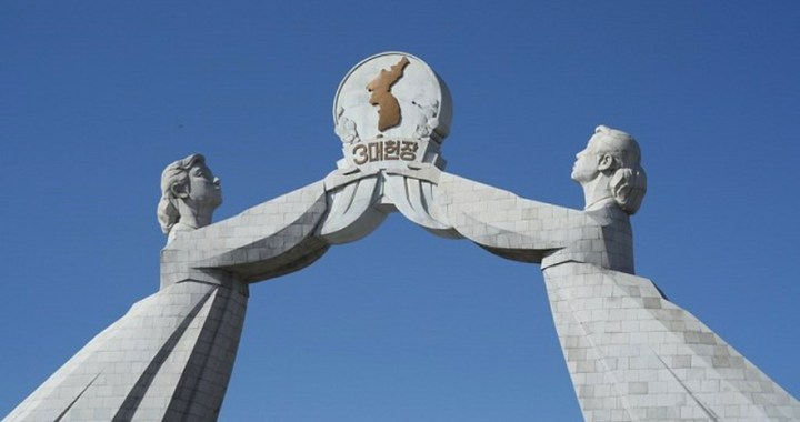 Arch of Reunification – The arch of Korean peace in Pyongyang