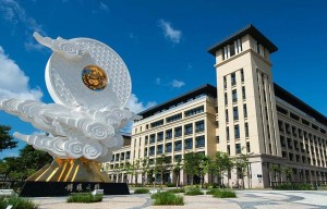 University of Macau – The next stage of modern higher education in Macau