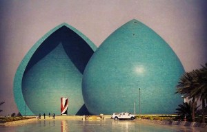 Al-Shaheed Martyr's Memorial – One of Iraq's most iconic monuments in Baghdad