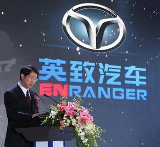ENRANGER, nueva marca de autos en China