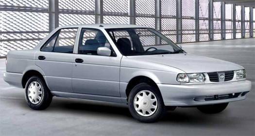 Los 5 coches más económicos en México