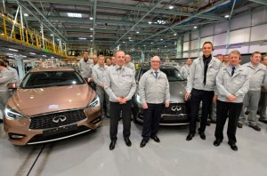 Dated: 03/12/15 The Infiniti Q30 launch event which was held in Sunderland Today.
