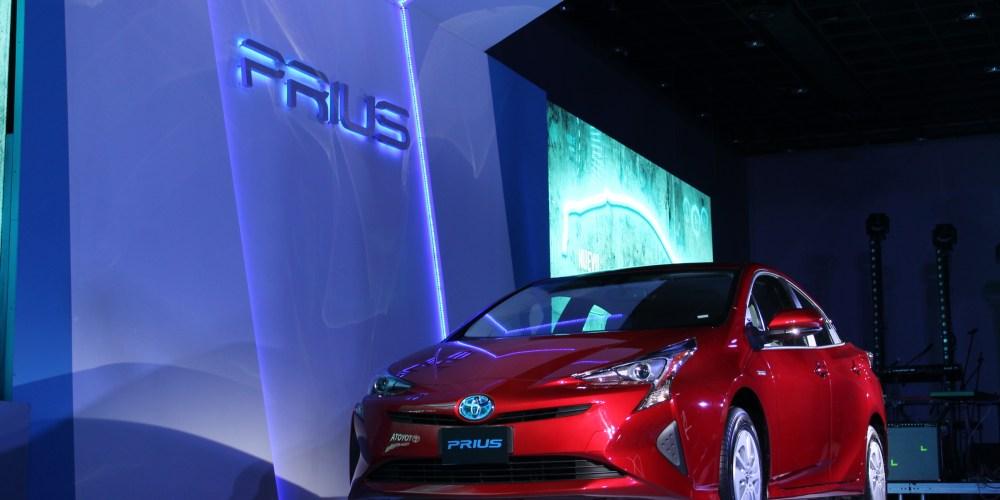 Toyota Prius 2016, mejor imposible