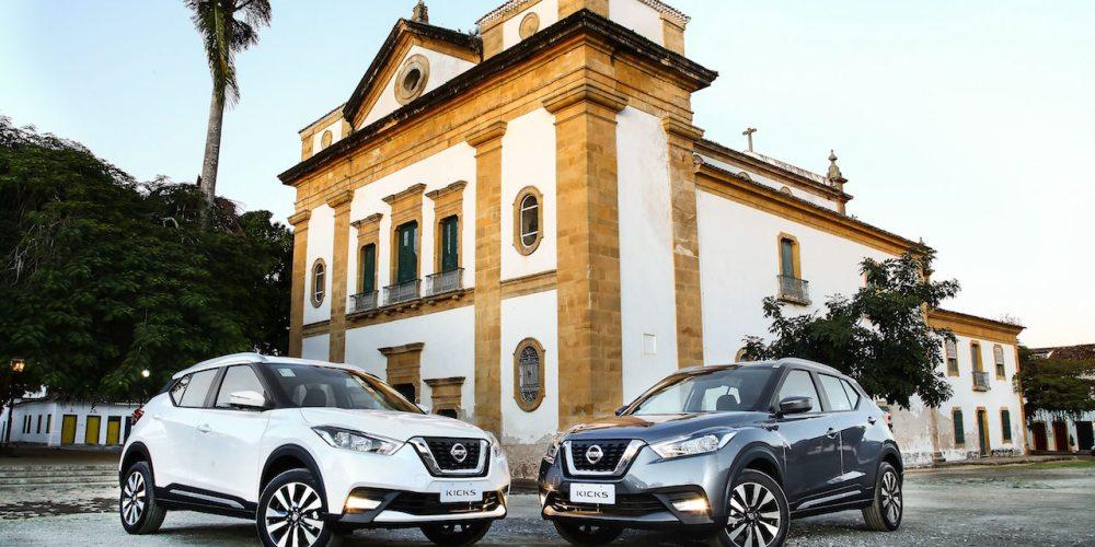 Nissan Kicks, lanzamiento en México
