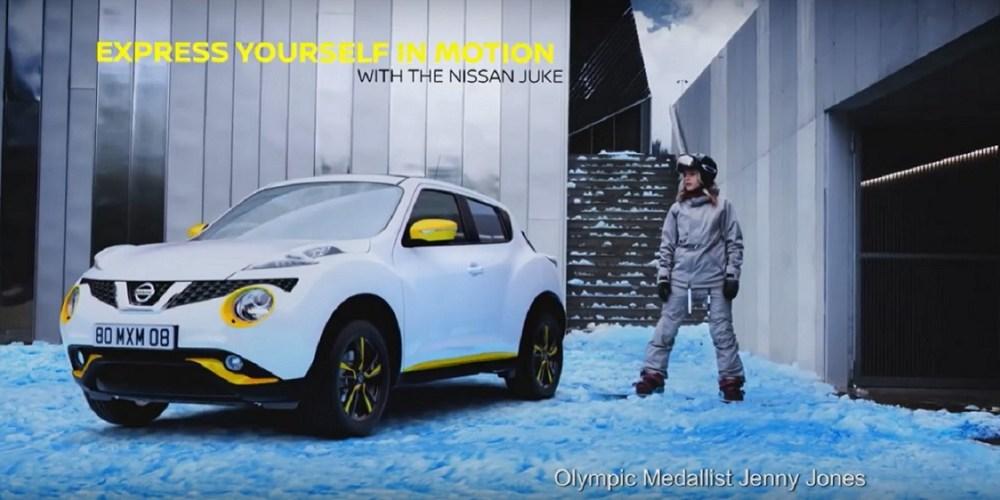 Nissan Juke, juega con los colores en movimiento