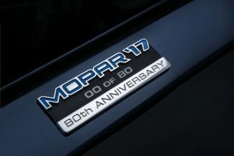 Dodge Challenger Mopar ´17 3