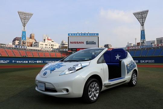 Nissan LEAF  y el béisbol en Japón