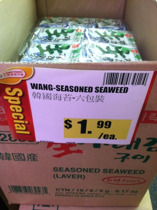 chinese_signs_that_got_seriously_lost_in_tranlsation_01