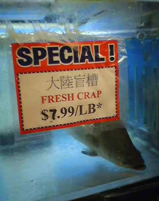 chinese_signs_that_got_seriously_lost_in_tranlsation_06