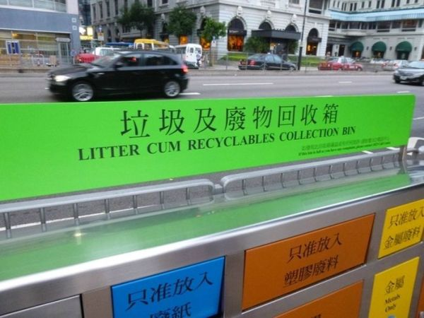 chinese_signs_that_got_seriously_lost_in_tranlsation_09