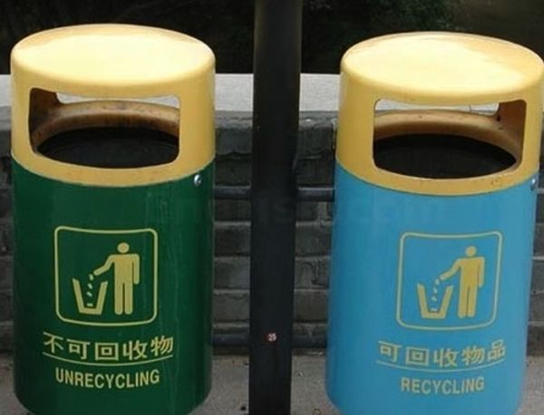 chinese_signs_that_got_seriously_lost_in_tranlsation_11