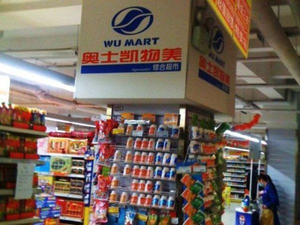chinese_versions_of_popular_products_and_brands_01