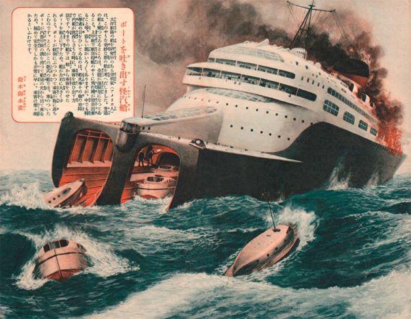 japanese-retrofuturism-13