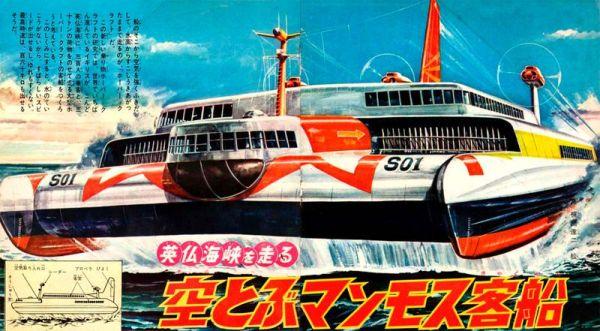 japanese-retrofuturism-16