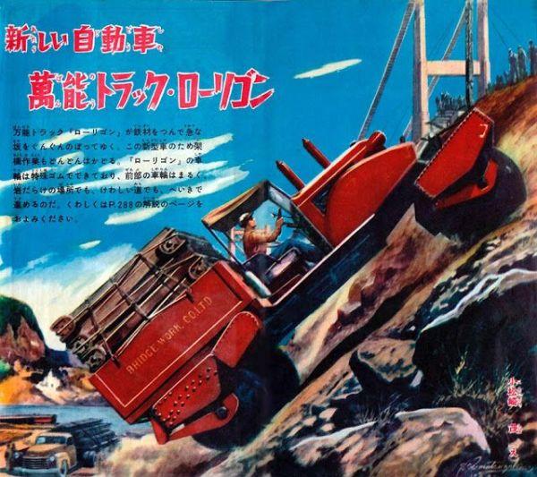 japanese-retrofuturism-18