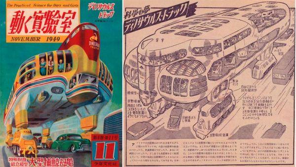japanese-retrofuturism-5
