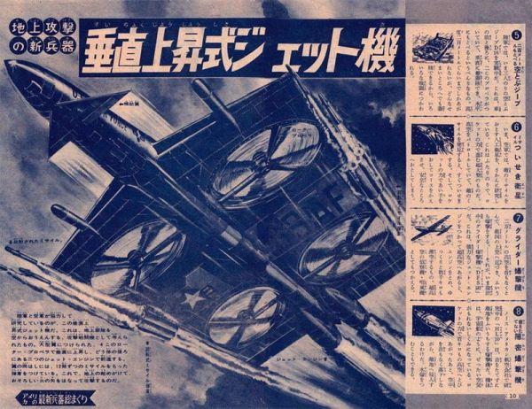 japanese-retrofuturism-8