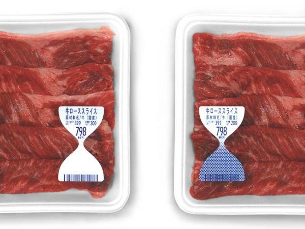 simple-useful-packaging-designs-11