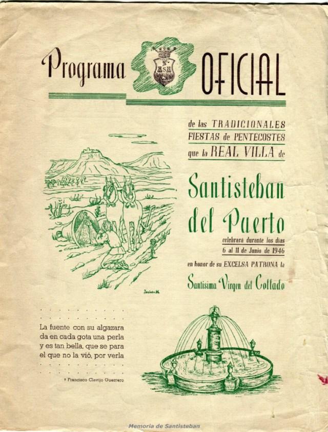 Programa Oficial de Fiestas - 1946