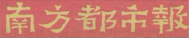 香港骨灰龕位長期供不應求 – 孝思園 Memorial Park