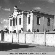 Antiga Cadeia Pública e Delegacia de Polícia de Mogi das Cruzes, década de 20. (enviada pelo Investigador de Mogi das Cruzes Jair Passos). https://www.youtube.com/watch?v=6OAwLoGaDyU
