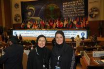 Delegada de Polícia Má Ruiz e a Perita Criminal Luciana Quintanilha, in The 2nd INTERPA CONFERENCE, in Riyadh- Arábia, em 16 de abril de 2.013.
