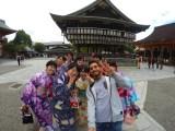 Templo Kurama - Kyoto - Japón