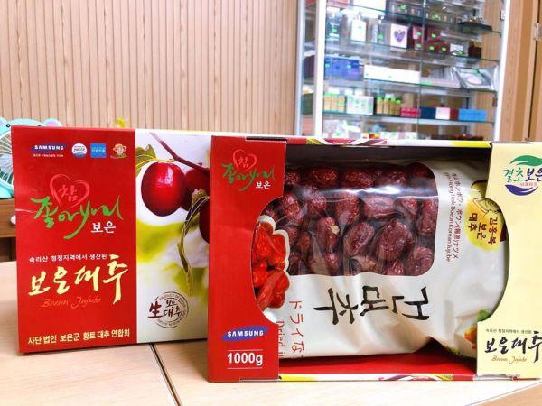 Táo đỏ Hàn Quốc loại hộp quà 1 kg