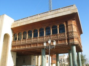 Ottoman architecture in Basra...the unofficial capitol of the Iraqi Shi;'a
