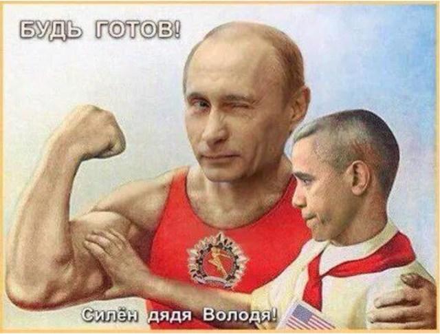 Putin-pwns-Obama-copy