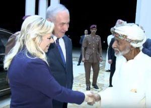 Bibi, wife and Qabus