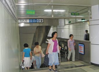 Most of the train stations had steps, no escalators