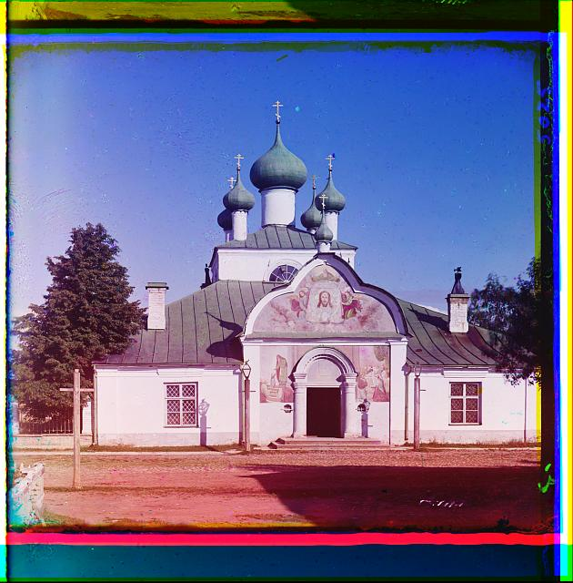 Church of the Savior Not Made by Hands of the Parish of St. Clement in Novaia Ladoga, St. Petersburg Province, Russian Empire (1909)