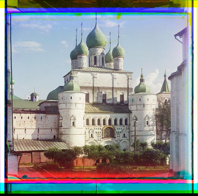 Church of the Resurrection of Christ, in the Kremlin. Rostov Velikii (1911)