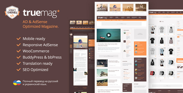truemag-wordpress-theme