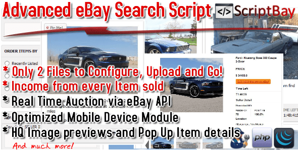 advanced-affiliate-ebay-script
