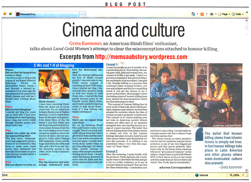 screen_may_6_09_article
