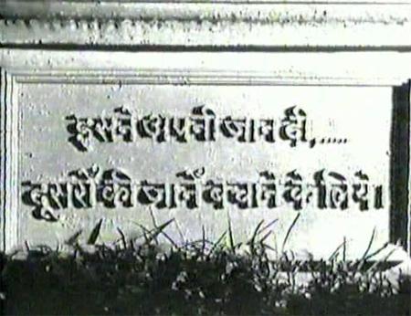 ak_temple