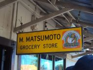 The famous Matsumoto store in Haleiwa sells the best shave ice