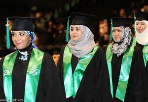 KSA cuts support for its students abroad