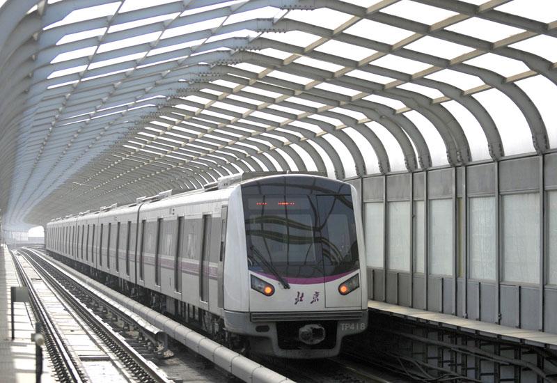 Bridging global infrastructure gaps