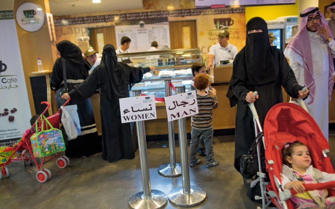Limited Women's Rights in Saudi Arabia