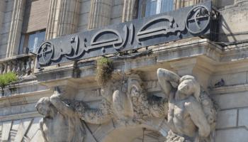 Impact of non-conventional Finance in Algeria