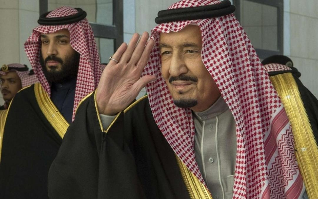 'The King is dead, long live the King': Principle applicable in the MENA